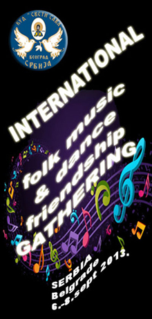 Aruena na International Folk Music & Dance Friendship Gathering